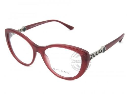 عینک طبی BVLGARI مدل 4110 رنگ 5239 BVLGARI - 1