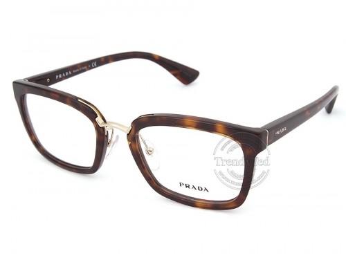 عینک طبی PRADA مدل 09S رنگ 2AU-1O1