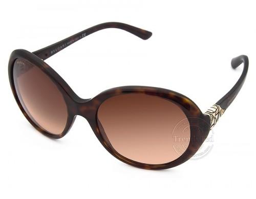عینک آفتابی BVLGARI مدل 8154-B رنگ 504/13