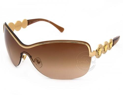 عینک آفتابی پپه جینز مدل 7194رنگ C3