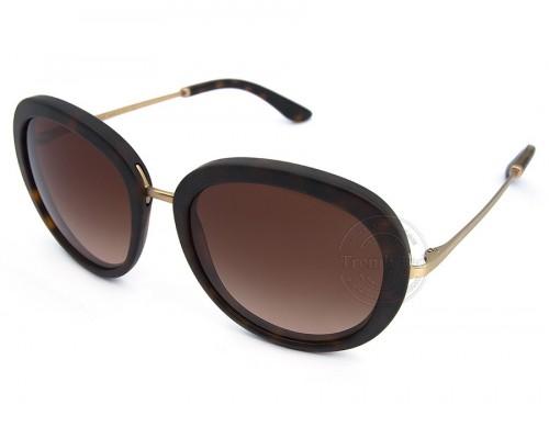 عینک آفتابی GIORGIO ARMANI مدل 8040 رنگ 5089/13