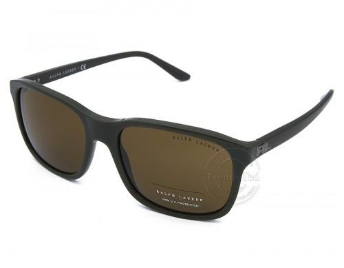عینک طبی PRADA مدل 09S رنگ UED-1O1