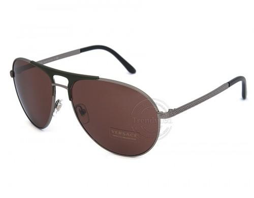 عینک آفتابی VERSECE مدل 2164 رنگ 1001/73