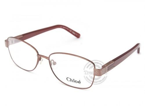 عینک طبی GIORGIO ARMANI مدل 7046 رنگ 5042
