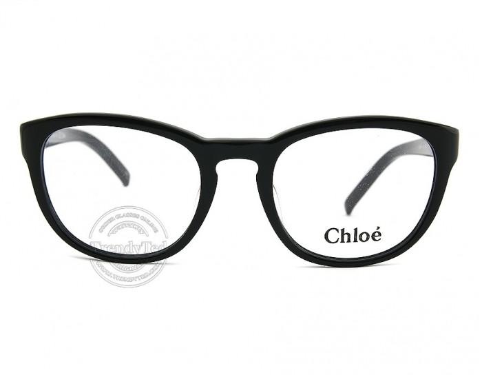 عینک طبی BVLGARI مدل 4110 رنگ 5239