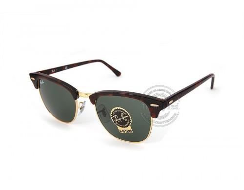عینک طبی CHLOE مدل 2124 رنگ 710