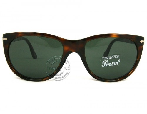 عینک آفتابی پپه جینز مدل 7162 رنگ C6