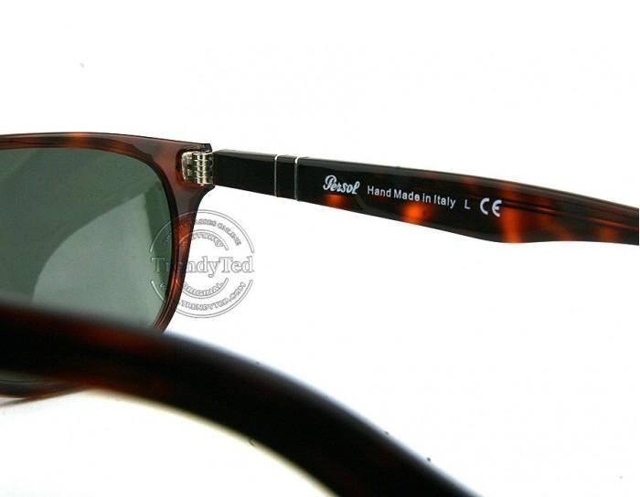 عینک زنانه مردانه اصل طبی تدبیکر مدل 8152 رنگ 105