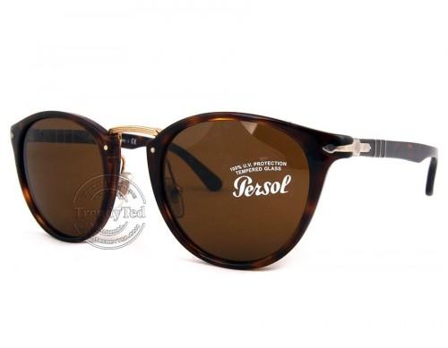 عینک آفتابی ریبن (RayBan) مدل RB3561 رنگ 003/7O