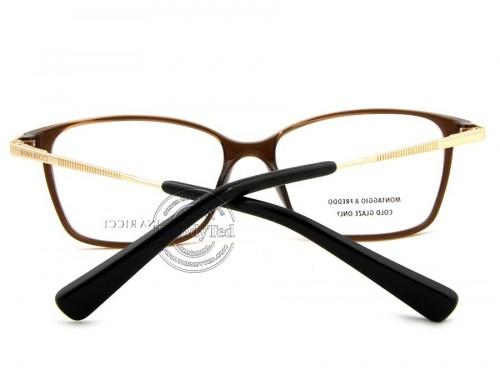 عینک مردانه اورجینال طبی TOM FORD مدل 5348 رنگ 052