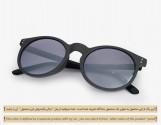 عینک آفتابی پپه جینز مدل 7226 رنگ C4 PEPE JEANS - 10