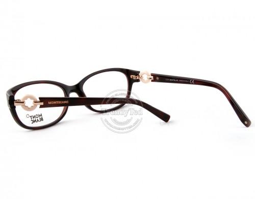 عینک طبی FURLA GIGLIO مدل VU4796 رنگ C98