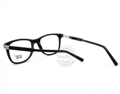 عینک طبی FURLA CANDY مدل VU4801 رنگ 700X