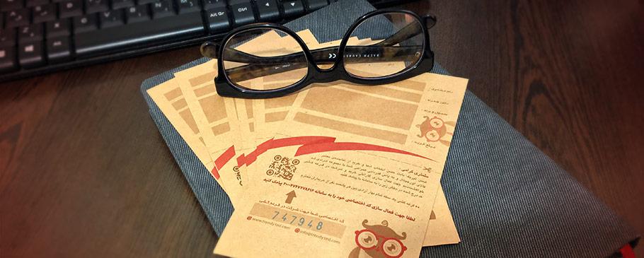 تی تی بُن کارت گارانتی خرید عینک