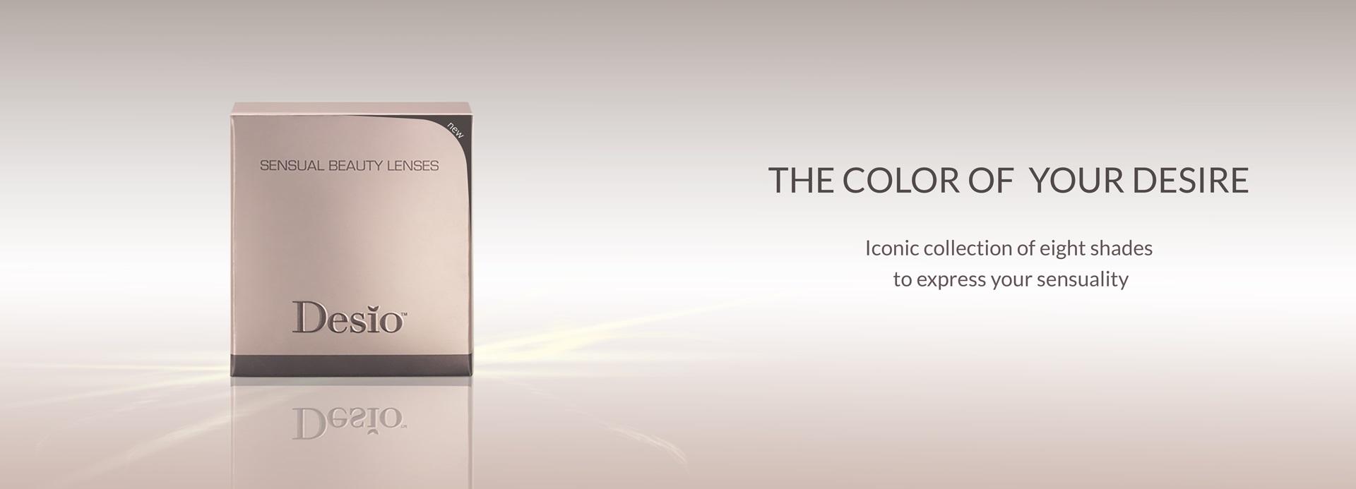 کلکسیون لنزهای رنگی سنشوال بیوتی از برند دسیو